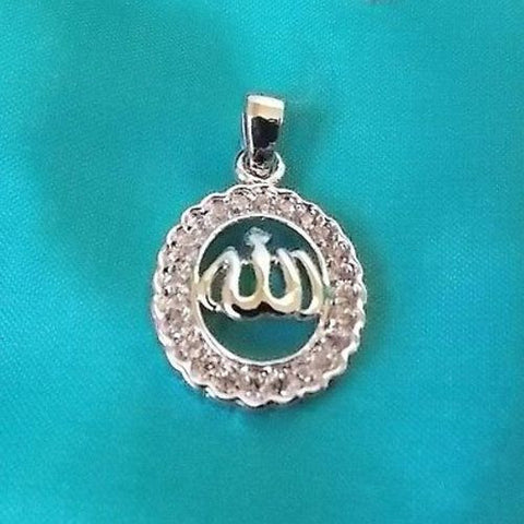 .925 Sterling Silver Allah Pendant Islam Prayer Charm Muslim Jewelry from Egypt