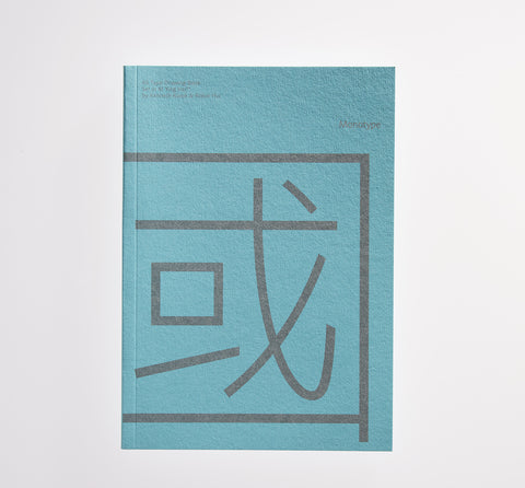 M Ying Hei A5 type drawing book