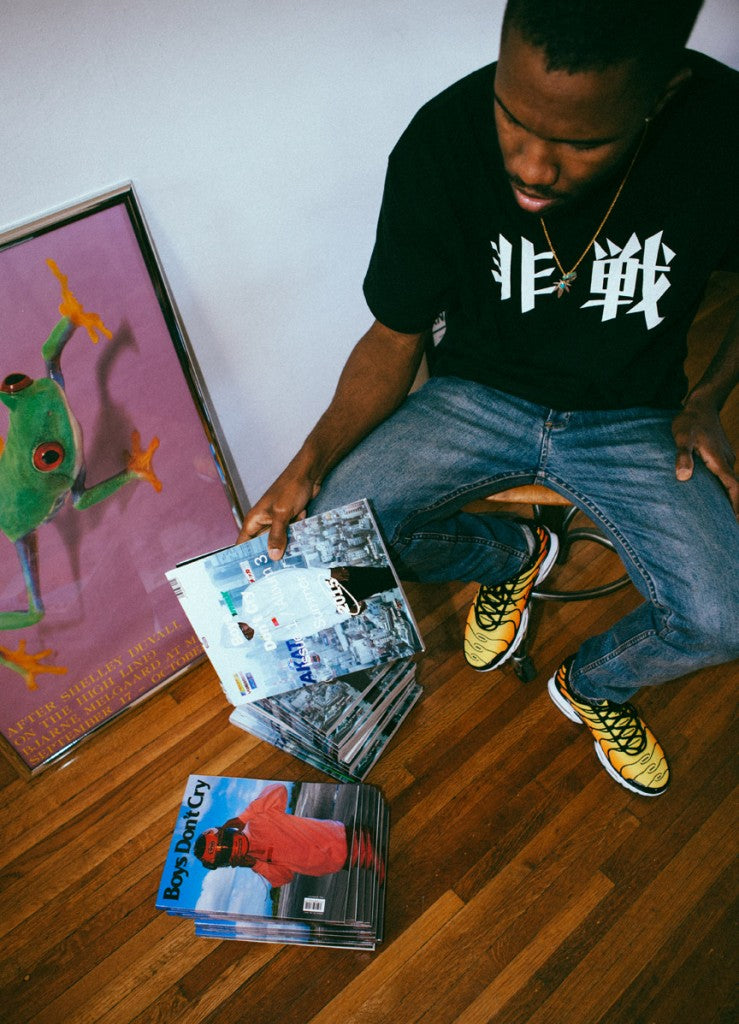 Frank Ocean - I got two versions