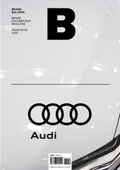 B: Brand Documentary Magazine -  #23 Audi