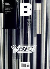 B: Brand Documentary Magazine -  #14 BIC