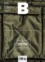 B: Brand Documentary Magazine -  #17 Porter