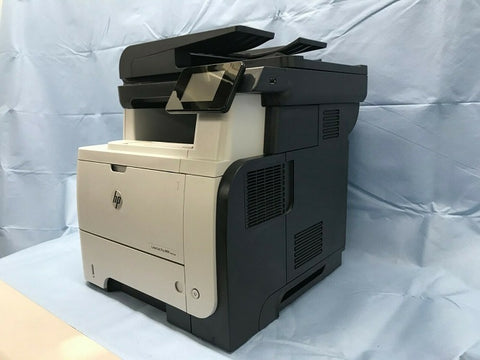 HP LaserJet Pro M521dn All-In-One Laser Printer - Refurbished