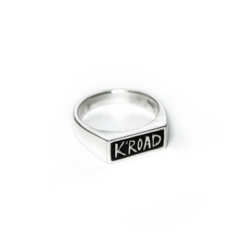 K'Road Ring - Sterling Silver