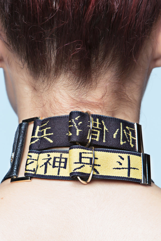Kuji Kiri Black Leather Totem Collar