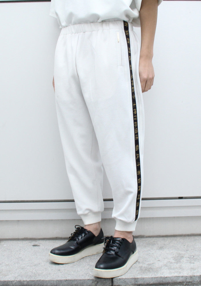 Kuji Kiri Cropped White Sport Pants