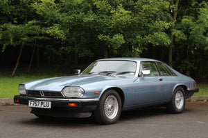 Jaguar XJS 3.6 Stainless Steel Exhaust (1983-91)