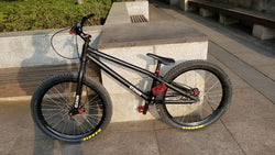 [ FREE shipping ] Used CZAR-S Street Trials 24''