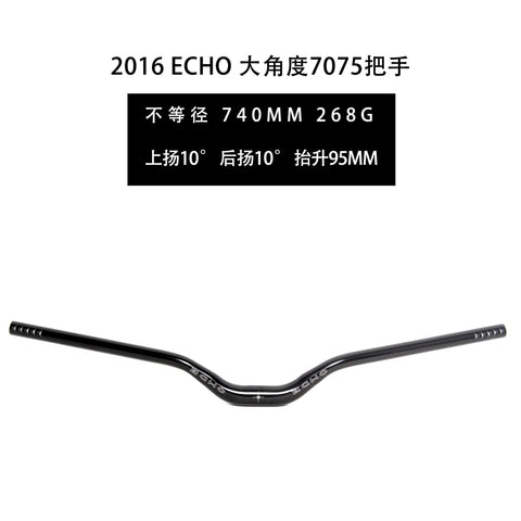 [ FREE shipping ] ECHO Alu High Riser for Bike Trial