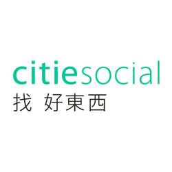 Wild Mantle partners with CitieSocial in Taiwan for a yearly campaign