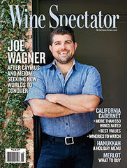 Wines of Joe Wagner (Copper Cane)
