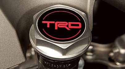 TRD Forged aluminum Oil Cap // 2007-2015 Tundra