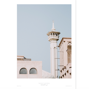 Dubai Natural Print Only - Mosque / طباعة