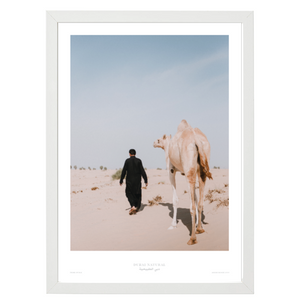 Dubai Natural Framed Print, White  - Camel