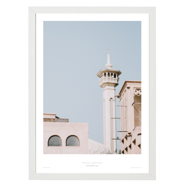 Dubai Natural Framed Print, White - Mosque / طباعة
