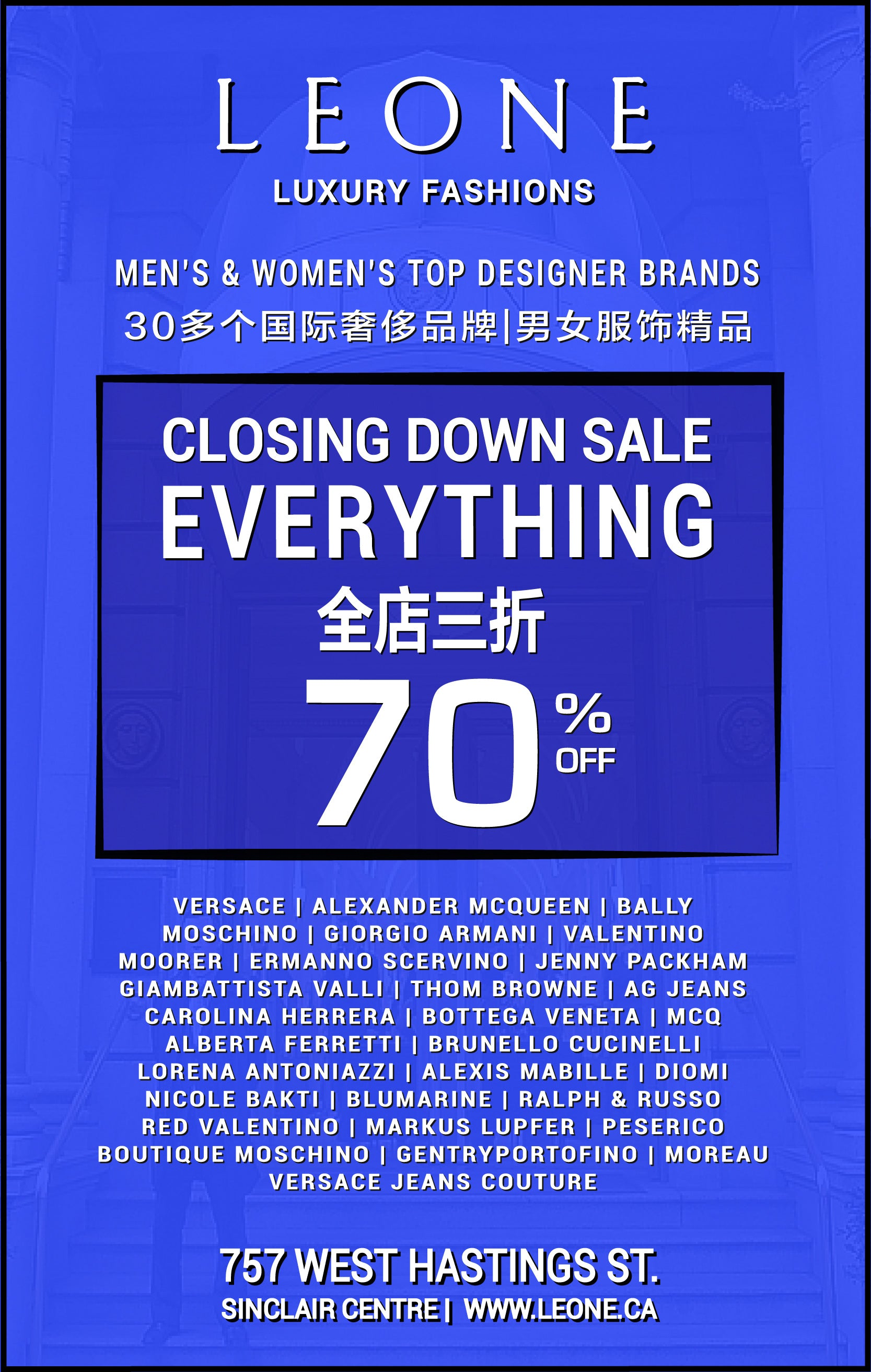 Everything > NOW 70% OFF