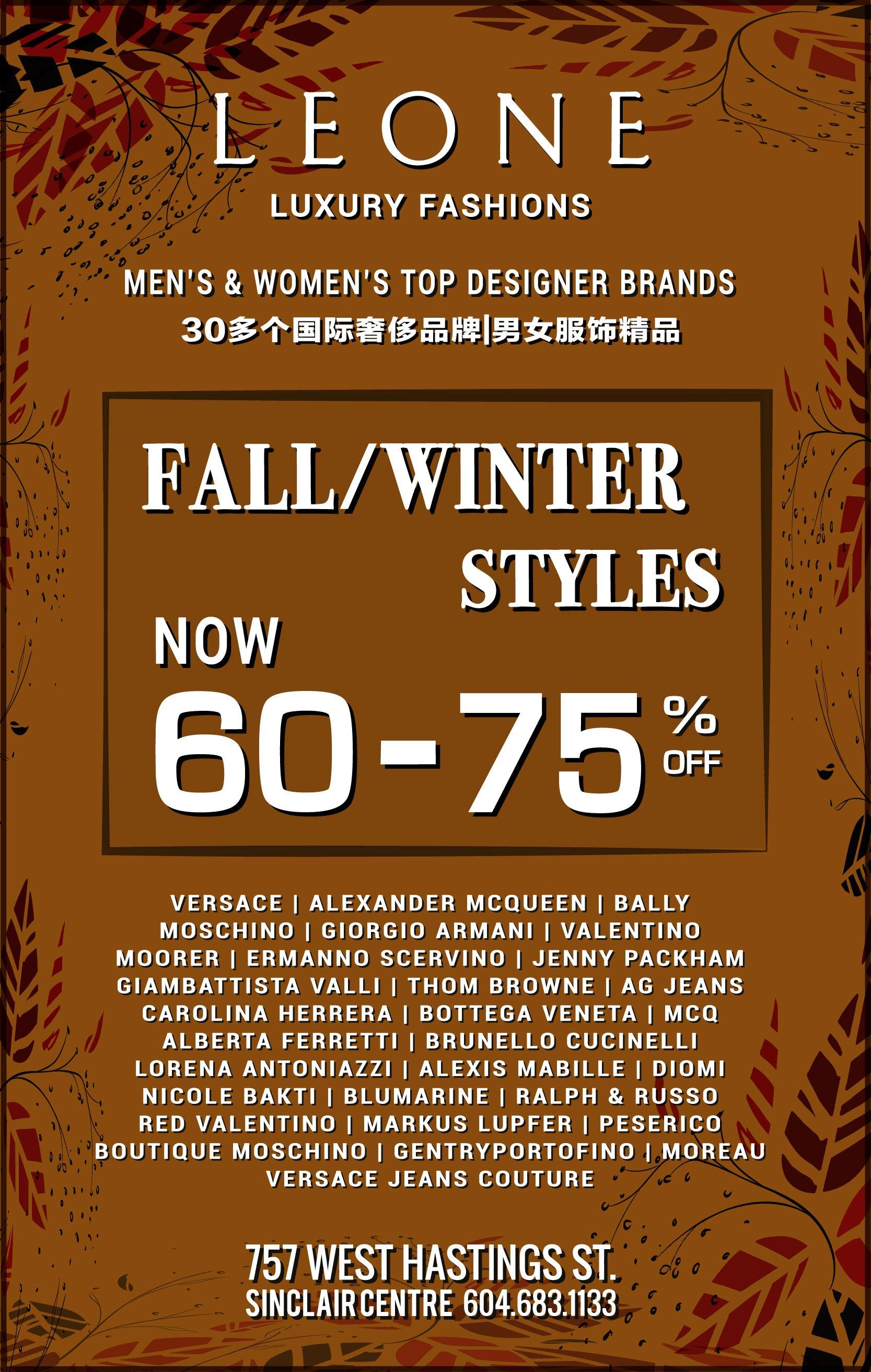 Fall Winter Styles now 60-75% Off