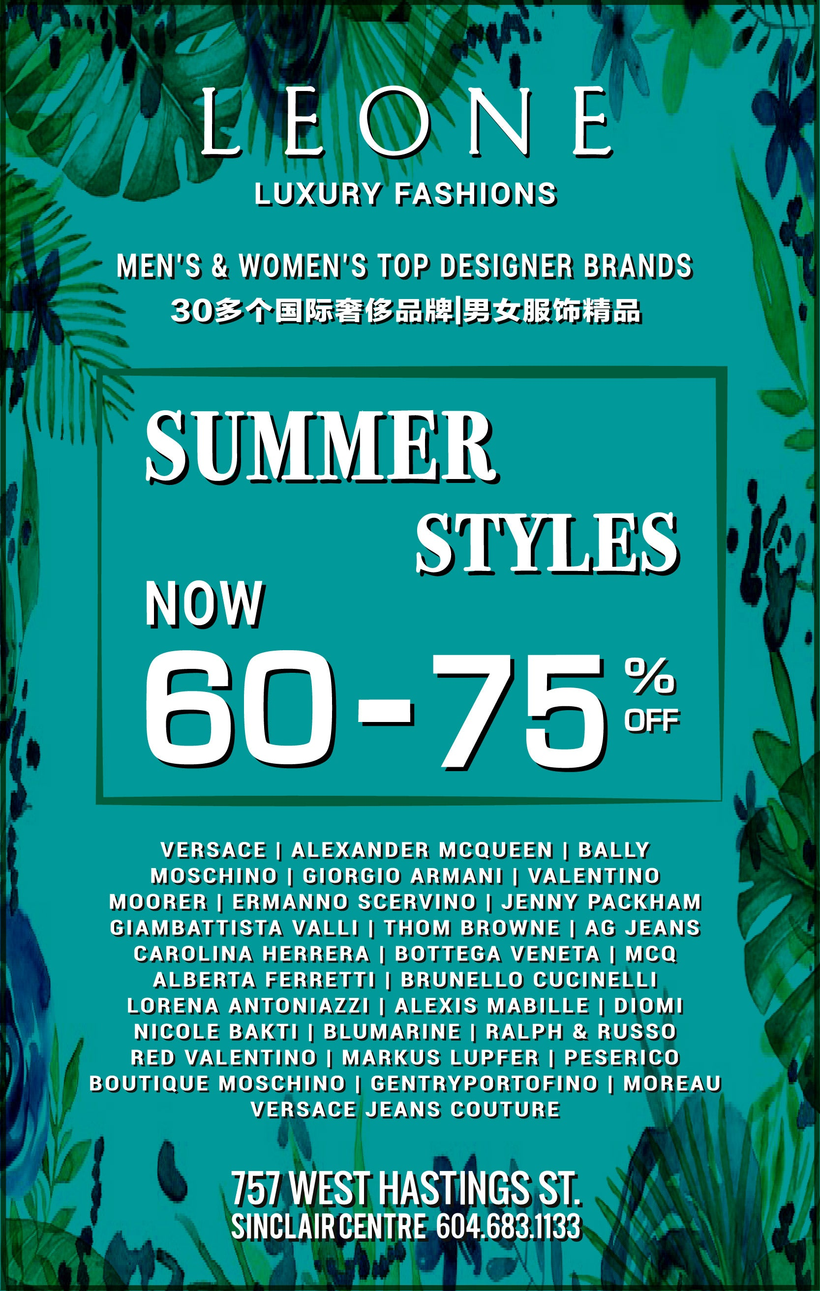 ALL Summer Styles > 60-70% Off