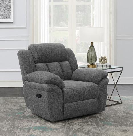 Bahrain glider recliner grey/gray NEW CO-609543