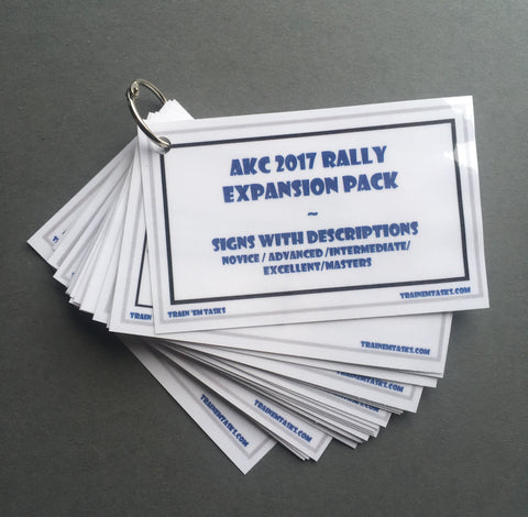 AKC 2017 Rally Prep Expansion Pack
