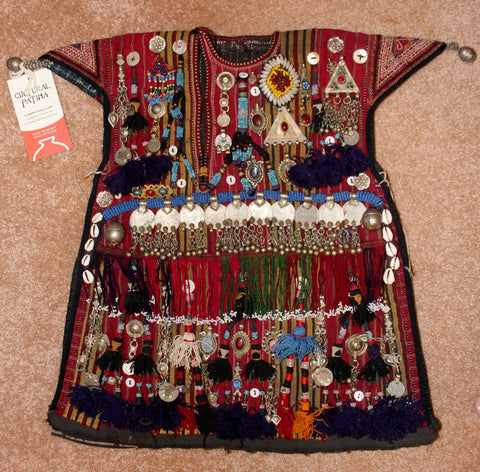 Nomadic Turkmen, Ceremonial Children's Garment for Special Occasions, #899