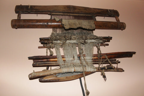 Antique Loom : Rare Antique Afghanistan Loom, #865