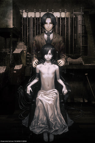 The Empire of Corpses - Project Itoh