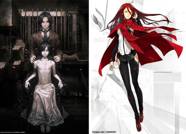 The Empire of Corpses et <harmony/> au Festival Gérardmer