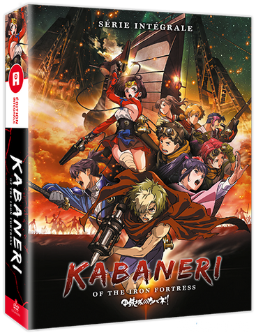 Kabaneri of the Iron Fortress - Edition Intégrale DVD
