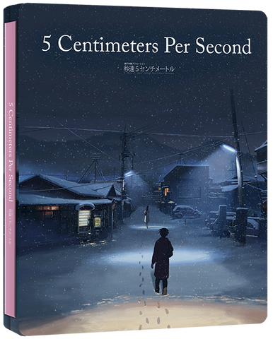 5 Centimeters Per Second - Edition Steelbook® Combo Blu-Ray/CD