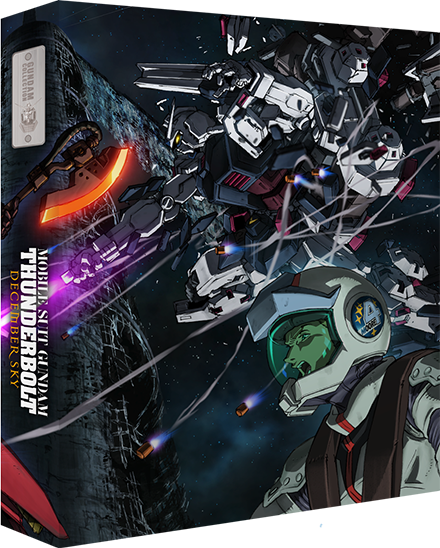 Mobile Suit Gundam Thunderbolt: December Sky - Edition Collector Blu-ray