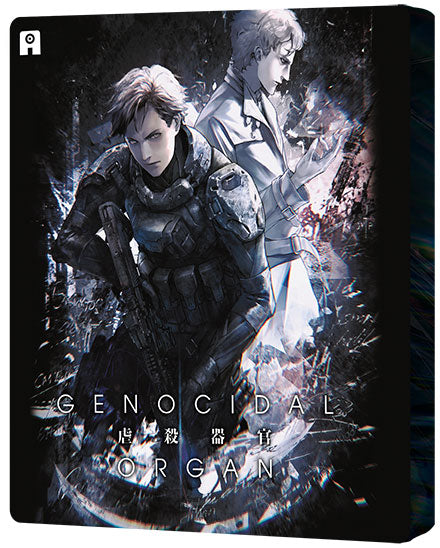 Project Itoh: Genocidal Organ - Edition Collector Combo Blu-Ray&DVD