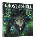 Ultimate Ghost in the Shell