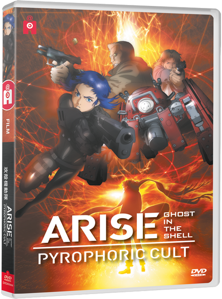 Ghost in the Shell ARISE Pyrophoric Cult - Edition DVD