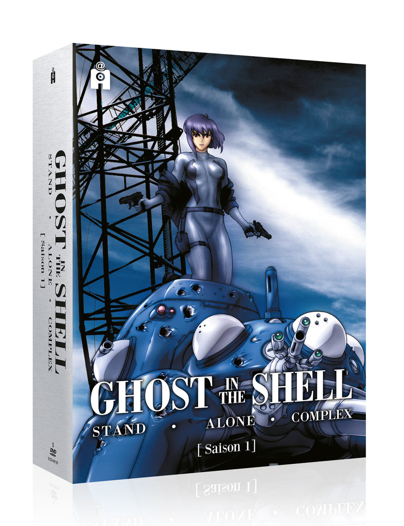 GHOST IN THE SHELL ARISE PYROPHORIC CULT Blu-ray Booklet