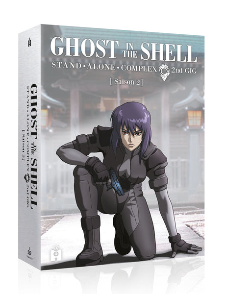 Ghost in the Shell Stand Alone Complex Intégrale Saison 2 - Edition DVD