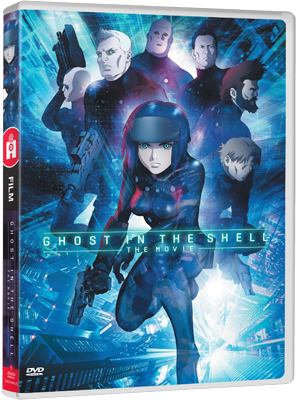 Ghost in the Shell:The Movie - édition DVD