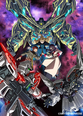 MOBILE SUIT GUNDAM NT (NARRATIVE) - Edition Collector Blu-ray - Import