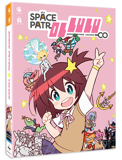 Space Patrol Luluco - Edition Intégrale DVD