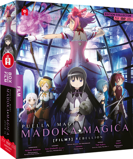 Madoka Magica Film 3 - Collector Combo Blu-Ray/DVD