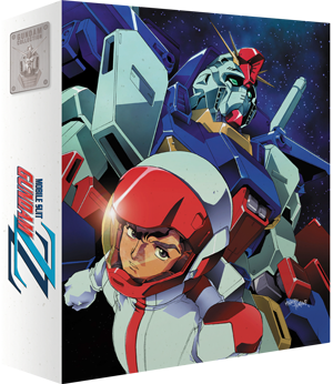 Mobile Suit Gundam ZZ - Edition Collector Blu-Ray Box 1/2