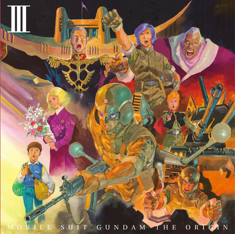 Gundam The Origin III - Edition Collector Blu-ray