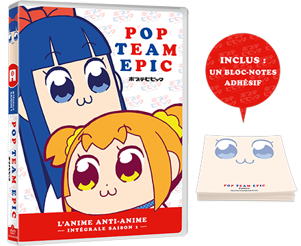 Pop Team Epic - Edition Intégrale DVD