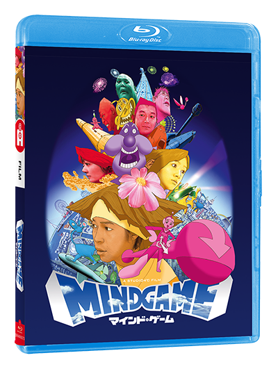 MINDGAME - Edition Standard Blu-Ray