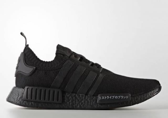 Adidas NMD R1 PK Japan Triple Black Mens, Shoes- WorldWide Accessories
