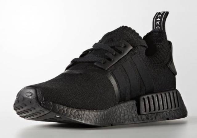 the latest 32b9d beacd Adidas NMD R1 PK Japan Triple Black Mens
