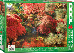Eurographics  - Japanese Garden - Butchart Gardens, 1000 PC Puzzle