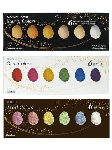Kuretake Gansai Tambi Japanese Metallic Watercolour Paint - 6 Pan Set