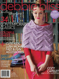 Debbie Bliss Knitting Magazine - Choose Your Issue