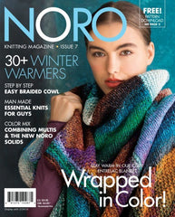 Noro Knitting Magazine - Issue 7  | KNITTING CO.